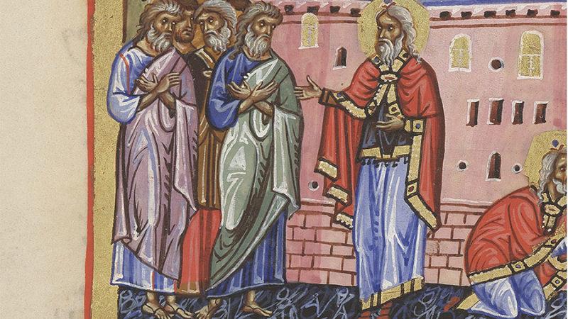 Saint Book - Cultural Heritage